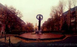 Луганск сегодня: свежие фотографии осеннего города