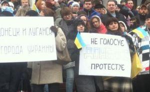В Киеве беженцы из Донбасса протестовали против выборов в ЛНР и ДНР (фото)
