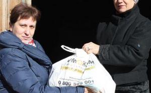 Штаб «Поможем» при Фонде Рината Ахметова доставил гуманитарную помощь для Краснодонского детского дома-интерната (фото)