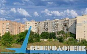 Москаль отправит в зону АТО еще одного чиновника из Северодонецка