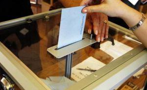 Евросоюз не признал выборы в самопровозглашенных Луганской и Донецкой народных республиках
