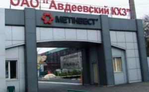 Крупнейший коксохимический завод в Донецкой области оказался на грани остановки после обстрела