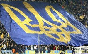 В сборную Украины по футболу вызвали двух игроков луганской «Зари»