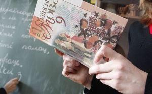 В самопровозглашенной ЛНР школьники будут изучать украинский язык и литературу