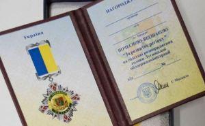 Москаль ввел почетные знаки отличия Луганской облгосадминистрации (фото)
