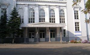 Министерство культуры пытается перевести Луганскую академию культуры на новое место