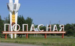 Попасную в Луганской области обстреляли из «Града». Есть пострадавшие среди мирных жителей