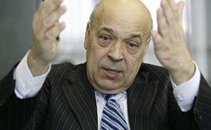 Москаль недоволен тем, что украинские министры не ездят в Луганскую область