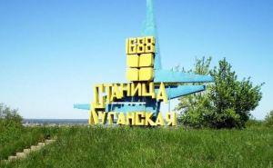 Станица Луганская— горячая точка на карте АТО в Луганской области