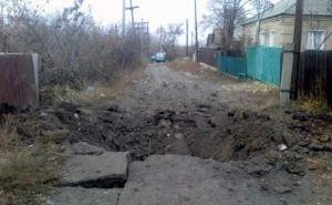 Последствия артобстрела: Попасная Луганской области (фото, видео)