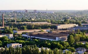 В Луганске во многих районах города был слышен мощный взрыв