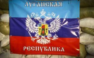 Ситуация в Луганской области от ЛНР: как работают школы, больницы, коммунальные службы