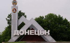 Донецк под обстрелом: в Петровском районе от обстрела загорелась газовая труба (видео)