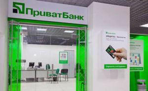 ПриватБанк успешнее других украинских банков адаптировался к условиям политической нестабильности в стране. —The Banker
