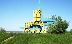 Станица Луганская снова попала под обстрел «Градами»