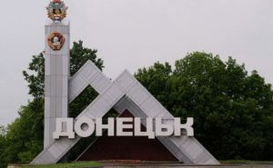 Жители двух районов Донецка оказались на линии огня