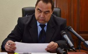 Глава самопровозглашенной ЛНР пообещал, что давления на бизнес не будет