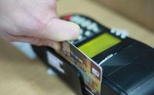 Украинским банкам предложили возобновить работу в самопровозглашенной ЛНР