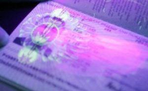 Стало известно, сколько придется отдать украинцам за биометрический паспорт