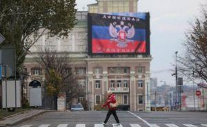 В самопровозглашенной ДНР открыли свою почту
