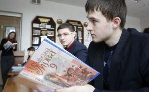 В ДНР школьники будут изучать украинский язык и литературу