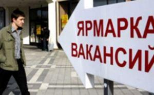 В самопровозглашенной ДНР создали свой центр занятости