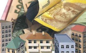 Верховная рада приняла в первом чтении законопроект о налогообложении недвижимости