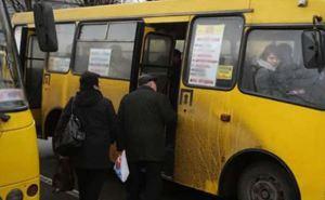 В самопровозглашенной ДНР заявили, что, несмотря на ограничения Киева, транспорт работает в штатном режиме