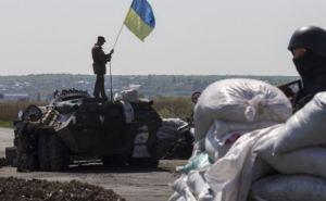 Какие документы необходимы для выезда и въезда в зону АТО на Донбассе? (список)