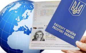 Где в Харькове можно получить биометрический паспорт