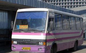 Как автобусам выехать из зоны АТО в Луганской области?