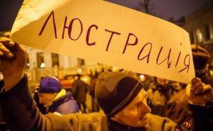 Семенченко и Соболев пикетировали прокуратуру Харьковской области