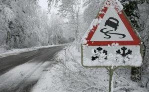Гололед и мокрый снег: синоптики предупреждают об ухудшении погоды в Украине