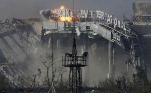 Украинские военные покинули аэропорт Донецка. —Батальон «Азов»