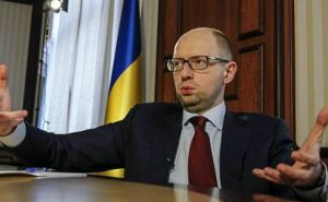 Кабмин вводит режим чрезвычайной ситуации на Донбассе. —Яценюк