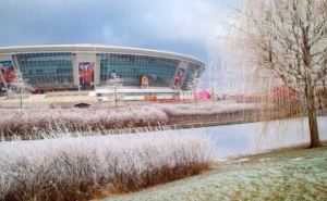 В Донецке обстреляли остановку и Дворец культуры. Есть погибшие и раненые