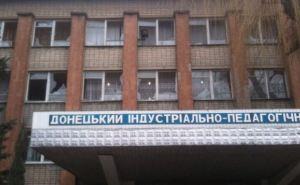 Под обстрел попал Донецкий индустриально-педагогический техникум (фото)