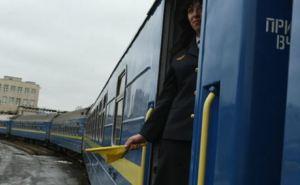Как добраться из Харькова в Лисичанск