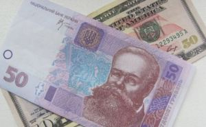 НБУ понизил официальный курс гривны почти до 25 за доллар