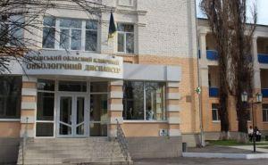 Пострадавший от недавних обстрелов Луганский онкологический центр восстановят к 1марта