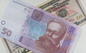 Нацбанк Украины установил новый максимум курса доллара— 26,35 грн.
