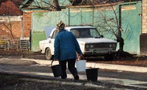 В Луганске возникли трудности с подачей воды