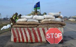 Ситуация в зоне АТО: под обстрел 7 раз попал город Попасная Луганской области