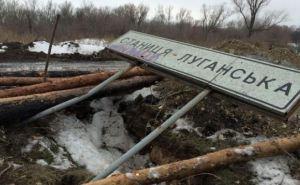 В Станице Луганской обстреляли опорные пункты украинских военных. —Москаль