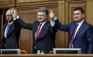 Чем будет расплачиваться Украина за кредит МВФ?