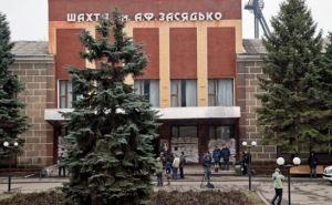 Происшествие дня: взрыв на шахте Засядько в Донецке