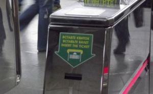 Полторы тысячи студентов Харькова  получили карточки для льготного проезда в метро
