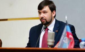 В самопровозглашенной ДНР ждут от Верховной рады постановления об особом статусе Донбасса