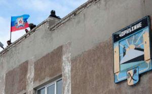 Восстановление Чернухино: обещают, что в поселке скоро будет свет и газ