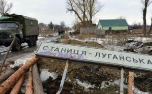 В Станице Луганской  отсутствует электроснабжение из-за перегрузок